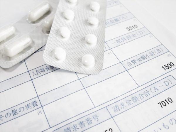 処方薬と明細書