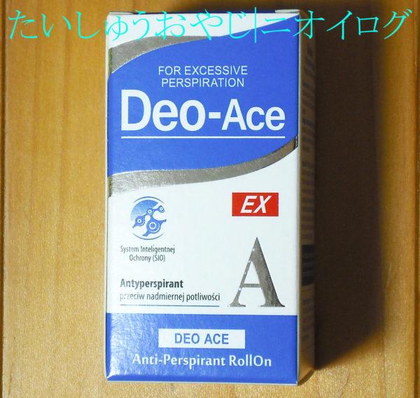 デオエースEXパッケージ表面