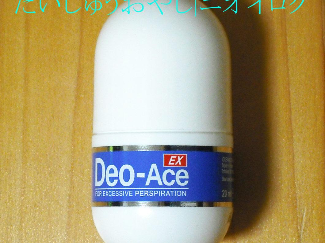 デオエースEX容器表面