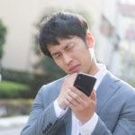 Android7.0スマホで自分のメールアドレスを確認するには?