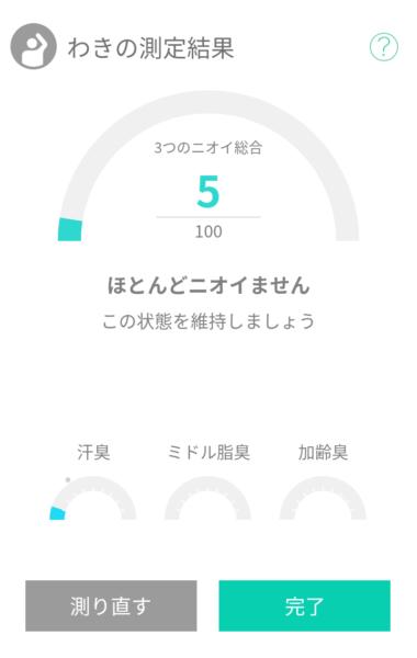 ネオテクトワキ3